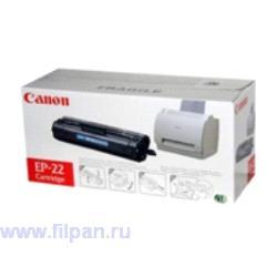 Canon EP 22 картридж