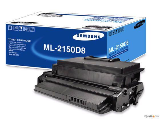 Заправка картриджа Samsung ML-2150D8 для Samsung - ML-2150/2151N/2152N