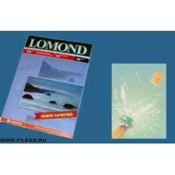 !!!Бумага  'Lamond'  ( белая / суперглянцевая / односторонняя ) 210х297 мм 260 g/m^ 2 A 4