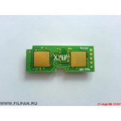 Обнуления чипа  принтера Samsuung -ML-2520