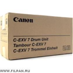 Drum Unit Canon C-EXV7 Canon iR-1210/ 1230/ 1270/ 1510/ 1530