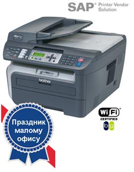 Brother MFC-7840WR Лазерный принтер, факс, копировальный аппарат и цветной планшетный сканер