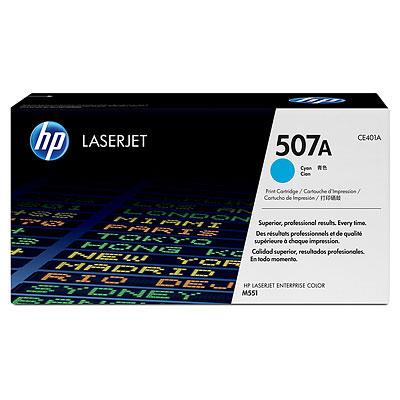 Заправка картриджа HP CE401A (507A) для HP LJ Entrprise 500 M551n, M551dn, M551xh, M570dn, M570dw, M575dn, M575f