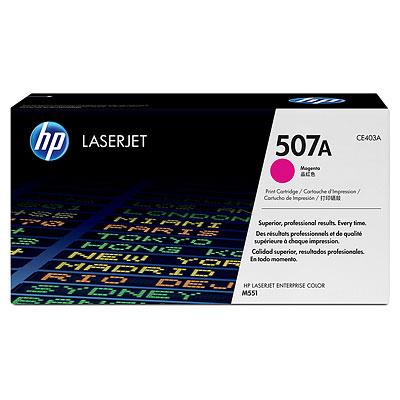 Заправка картриджа HP CE403A (507A) для принтеров для HP LJ Entrprise 500 M551n, M551dn, M551xh, M570dn, M570dw, M575dn, M575f
