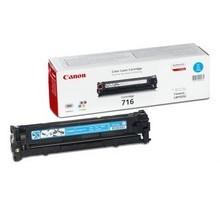 Заправка картриджа Canon 716C для LBP-5050, i-SENSYS LBP5050 MF8030/8040/8050/8080