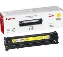 Заправка картриджа Canon 716Y для LBP-5050, i-SENSYS LBP5050 MF8030/8040/8050/8080