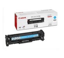 Заправка картриджа Canon 718C для LBP-7200, i-SENSYS LBP7200/7660