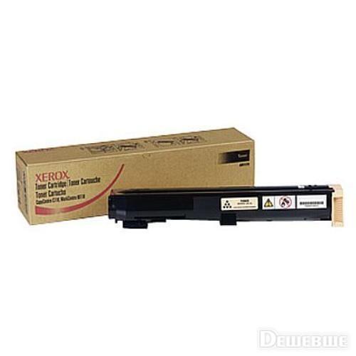 Заправка картриджа XEROX 106R01413 для WorkCentre 5222