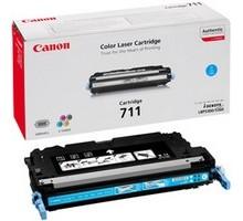 Заправка картриджа Canon 711C для imageClass MF9220, MF9280, LaserBase MF8450 i-Sensys, MF9130, MF9170, MF9220, MF9280, LBP-5300, LBP-5360