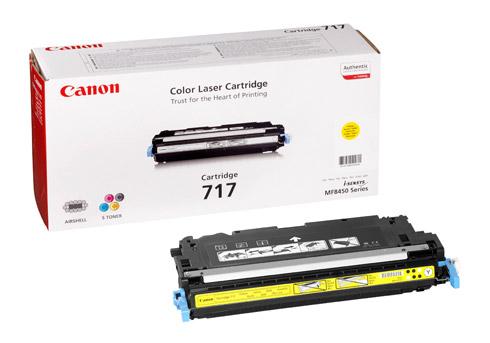 Заправка картриджа Canon 717Y для LaserBase MF8450 i-Sensys