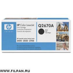 Заправка картриджа HP Q2670A для Color LaserJet 3500, 3550, 3700