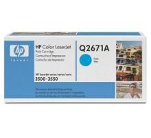 Заправка картриджа HP Q2671A для Color LaserJet 3500, 3550