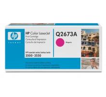 Заправка картриджа HP Q2673A для Color LaserJet 3500, 3550