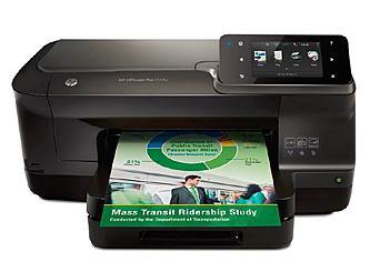 Принтер струйный HP OfficeJet Pro 251dw (замена CQ514A OJ Pro 8000)