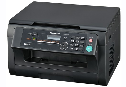 Panasonic KX-MB2000RUB