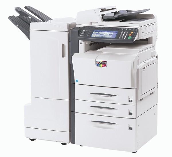 Заправка принтера Kyocera KM C2525E