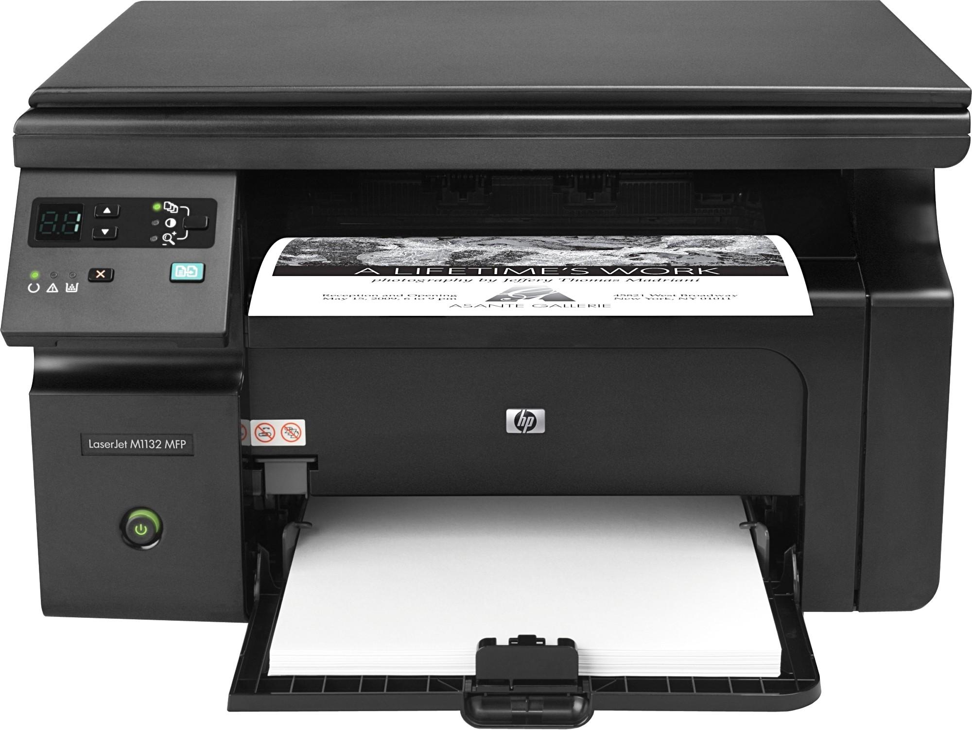 Заправка  принтера HP Laser Jet M1132