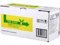 Заправка картриджа Kyocera TK 570Y