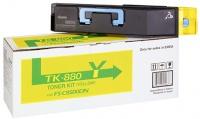 Заправка картриджа Kyocera TK 880Y