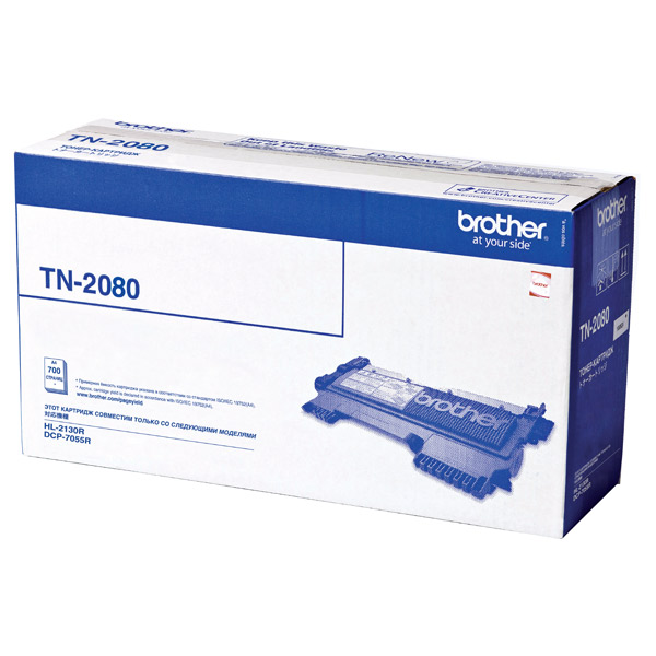 Картридж Brother TN-2080 ОЕМ  для Brother - HL2130/DCP7055
