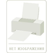 Чип X-0657-K-67K-DRUM Black для DRUM-картриджа Xerox WorkCentre 7120/7120T/7125/7125T