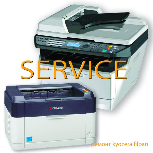 Ремонт принтера Kyocera Mita FS 720